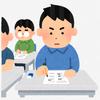 海外に行かずに英語を話せるようになる方法