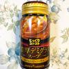 【食レポ】濃厚デミグラス缶スープ!