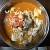 【簡単料理編】A-プライスのサリ麺を使って辛いスープ麺を作ってみました。