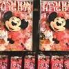 【イマジニング・ザ・マジック】蜷川実花コラボの実写ミニーのグッズをボンボに買いに行った話。