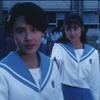 80年代ドラマ・映画 「花のあすか組!」学園城を奪い返せ!(第2話 )」