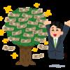 仮想通貨ビットコインの大暴落に巻き込まれて、お金がお金を産むという投資のサイクルに僕には乗れないのかもしれないと感じた。