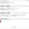 【TypeScript】外部のJSONファイルを型付で読み込む