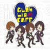 GLAY Lib CAFE2017FINALがついに大阪に登場!9/13~スタート!