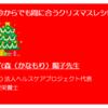 『今からでも間に合うクリスマスレシピ 参加♪♪』