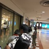 #神戸屋パンの八重洲店で、たっぷりと食べてきた。