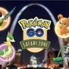 サファリゾーンセントルイス(Pokémon GO Safari Zone St. Louis)詳細情報【ポケモンGO】