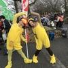 京都マラソン2018応援団・着ぐるみJAPAN。彼らはなぜ「応援団のノーベル賞」と(自分たちの中だけで)評されたのか。