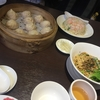 2017台湾旅行 ~その9~ 龍山寺・永康街