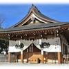 「渋川神社」