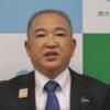 本村市長のメッセージ『新型コロナウイルス感染拡大防止の為、外出を控えて下さい!』