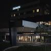 「東洋総合病院」が登場する作品