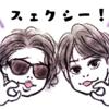 ぶいごす妄想Vol.2
