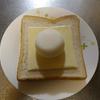 食パンにチーズと雪見だいふくのせて食べてみた