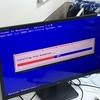 Gitサーバー構築 CentOS7インストールまで