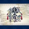 鎌倉イベントが終了しました
