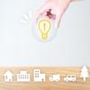 家庭用クリーンエネルギーは安いこと、知ってました?