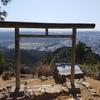 物見山から日和田山まで縦走して宮沢湖温泉までのんびり里山ハイキング