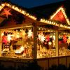 東京クリスマスマーケットin芝公園!限定マグカップがかわいい