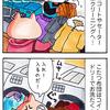 脱!!冬…コタツ布団はコインランドリーでお洗濯!