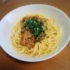 納豆パスタはダイエットにも節約にもなる!一人ランチにおすすめ。
