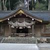 【熊野大社】もうひとつの出雲国一之宮に祀られた熊野大神とは?