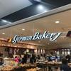 「ジャーマンベーカリー」何年ぶり?駅でブラブラお買い物で来ちゃいました