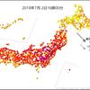 2日の日本列島は連日の真夏日地点500地点超え!猛暑日地点は61地点と今年最多に!東京都心は8日連続の真夏日!!