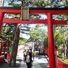 リライト記事・富士山五合目から吉田ルート下山の画像集(2019年9月16日・木曜日)