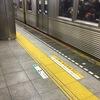 ヒトは東京のどのあたりで消耗するのか?