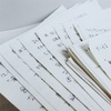 手書きメモとノート