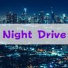 車でドライブするなら時間帯は夜がおすすめ