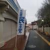 今日のつまがり 4/10(水)高根木戸の駅頭・高根台第三小学校入学式・街宣活動 雨は冷たく人は温かい