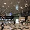 心配無用!シンガポール チャンギ国際空港 待ち時間で入国してみた