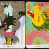 龍神カード〜剣龍・昇龍〜