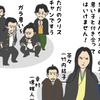 イラスト感想文 NHK 大河ドラマ 真田丸     第43回 「軍議」