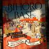 攻めの「いっ手」 BIHORO BABE 開催中!