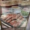 熟成肉専門但馬屋 数量限定サービス価格のランチメニューでもいきなりステーキの最高ランク 国産熟成肉の倍!