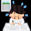 【保存版】ブロガーが教える、超簡単なレポートの書き方って?【学生必見】