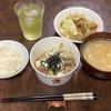 松屋の新メニュー「和風タルタルチキン定食」を食べてみた話