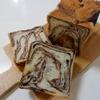 【天然酵母パンレッスン】ショコラマーブル食パンのご案内