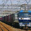 5月18日撮影 東海道線 平塚~大磯間 貨物列車4本