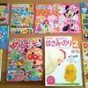 【2歳~3歳の室内遊び:知育玩具】 おけいこブック・シールブックおすすめ5つ