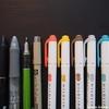 日本の文房具はやっぱりすごいよ!文房具もクールジャパンだよ!