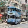 20年暮らした香港を愛してやまない10の理由!最初は香港があまり好きではなかった...。