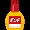 【ホール管理業務】平台の補修作業