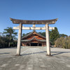 福井懸護国神社