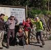 雪光山(国見山)ハイキング 2019.12.8