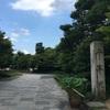 出張/京都『中村藤吉』:できる限りの抹茶グルメを食べたい~~