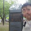 さくら-リベンジ-吉香公園・錦帯橋   2014/5/5